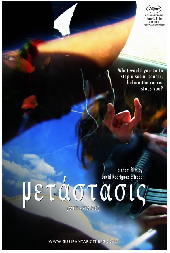 metastasis postcard XXX